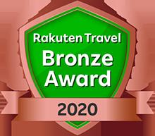 Rakuten Travel Bronze Award 2020