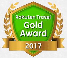 Rakuten Travel Gold Award 2017