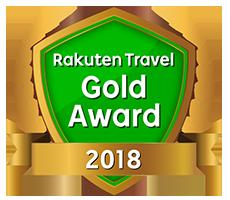 Rakuten Travel Gold Award 2018